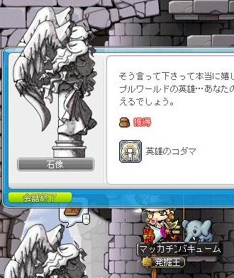 Maple12785a.jpg