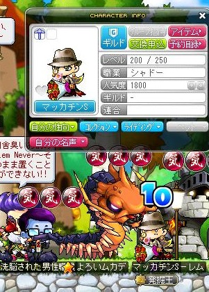 Maple12789a.jpg