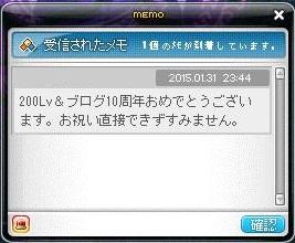 Maple12801a.jpg
