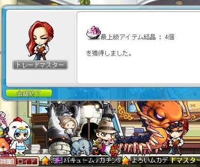 Maple12815a.jpg