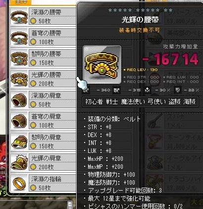 Maple12817a.jpg