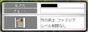 Maple12820a.jpg