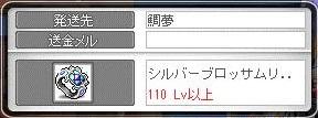 Maple12828a_20150224213827bf5.jpg