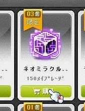 Maple12842a.jpg
