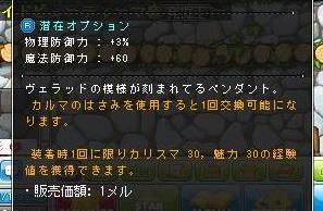 Maple12843a.jpg