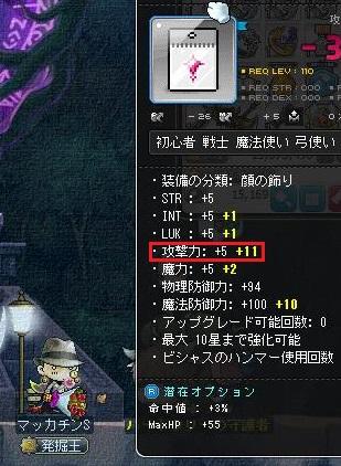 Maple12846a.jpg