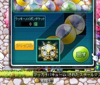 Maple12847a.jpg