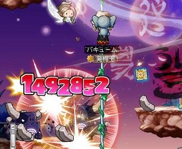 Maple12867a.jpg