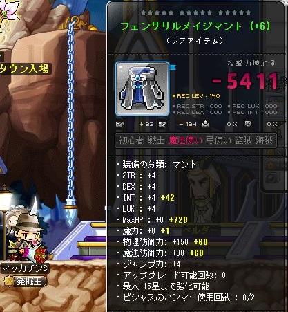 Maple12882a.jpg