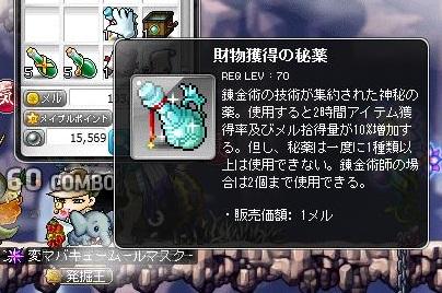 Maple12885a.jpg