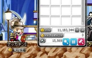 Maple12889a.jpg