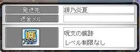 Maple12890a.jpg