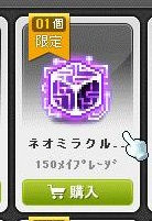 Maple12892a.jpg
