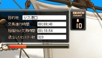 Maple12896a.jpg