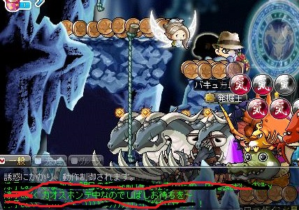 Maple12901ab.jpg