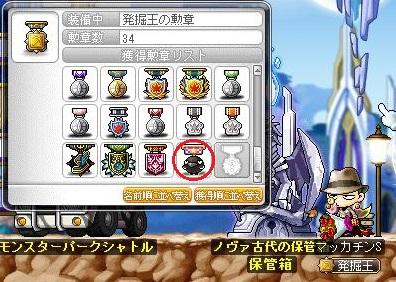 Maple12921a.jpg