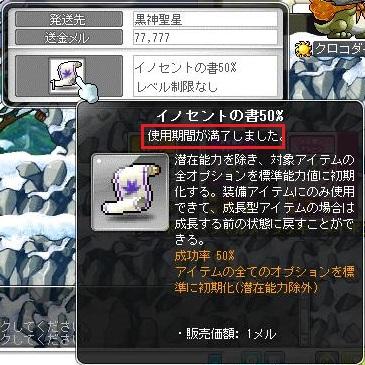 Maple12930ab.jpg
