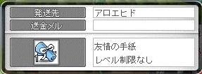 Maple12936a.jpg
