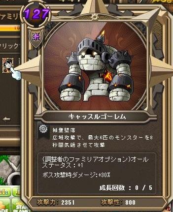 Maple12937a.jpg