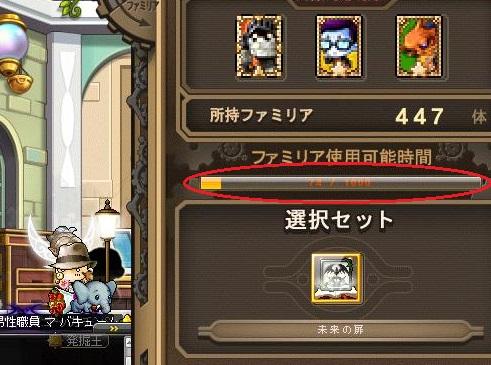 Maple12946a.jpg