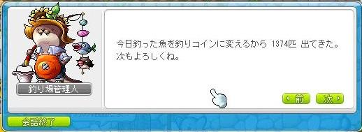 Maple12949a.jpg