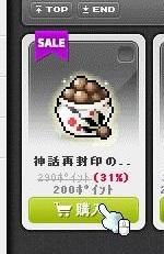 Maple12970a.jpg