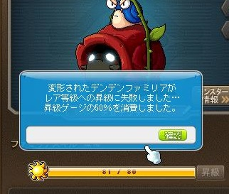 Maple12992a.jpg