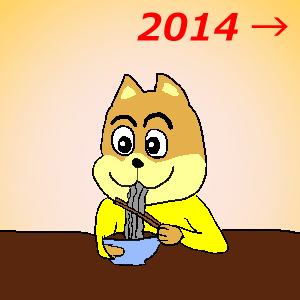 20141231.png