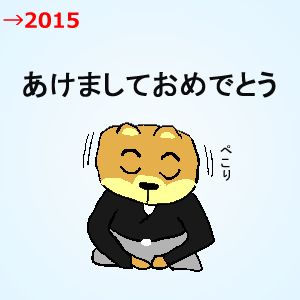 20150101.png