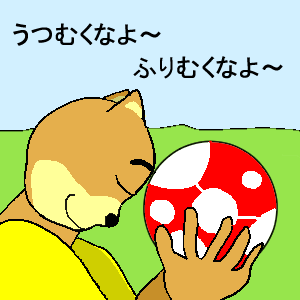 20150110.png