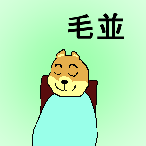 20150111.png