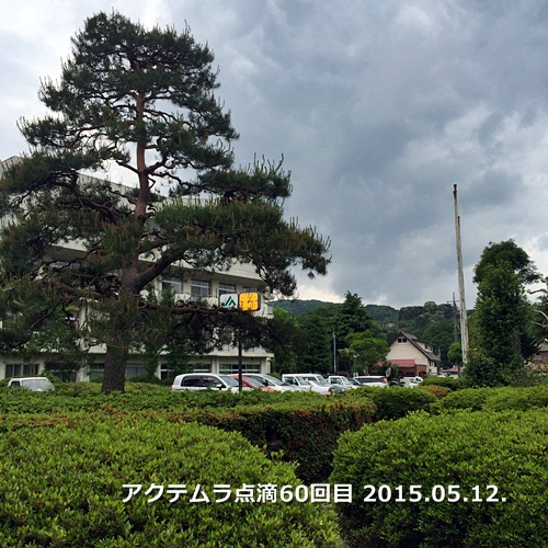 20150512-03.jpg