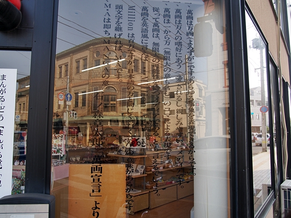 tokoku-20150502-22s.jpg
