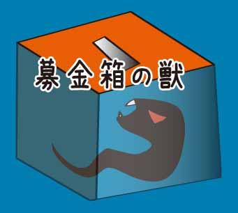 kemono.jpg