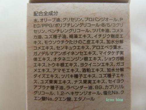 Coyori(コヨリ) 美容液オイル