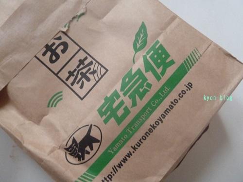 松浦製茶お茶生クリーム大福