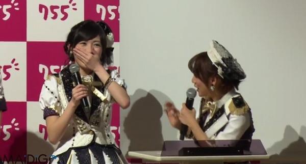 yajiuma (4)
