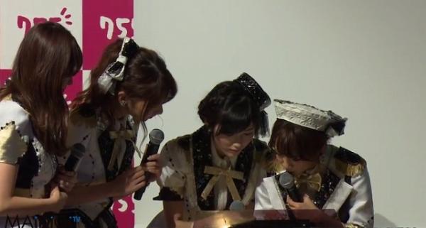 yajiuma (6)