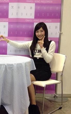 tsuginoashi (3)