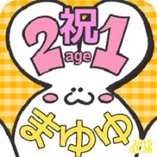 21_muchichi_ye (1)