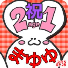21_muchichi_re (1)