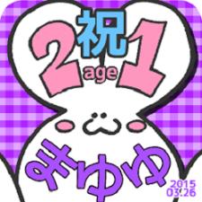 21_muchichi_pr (1)
