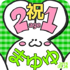 21_muchichi_gr (1)