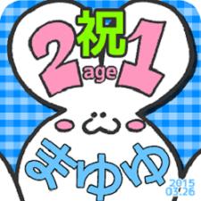 21_muchichi_bl (1)