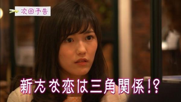 niwawa[ (81)