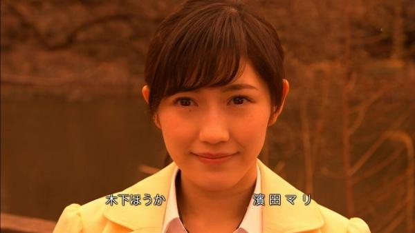 niwawa[ (76)