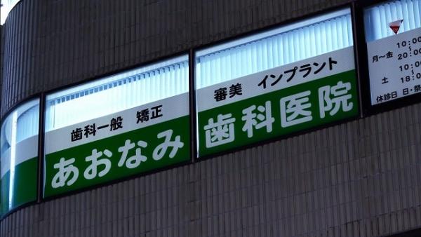 niwawa[ (57)