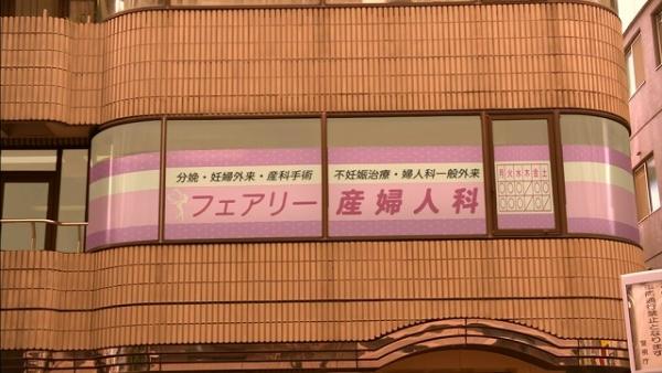 niwawa[ (36)