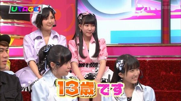 nako (5)