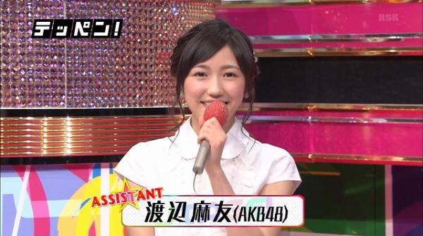 nako (3)